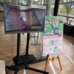 アルプスカラダカルチャー tts富山店に看板とモニターが設置されました!