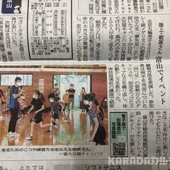 朝原宜治氏による夢先生講演がメディア各紙に掲載されました!!